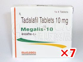 メガリス10mg7箱セット|あんしん通販薬局