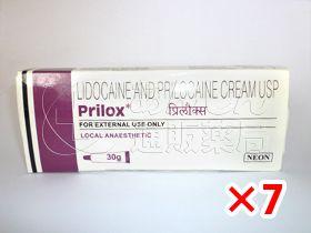 プリロックスクリーム30gm(エムラクリームジェネリック)7箱セット|あんしん通販薬局