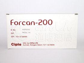 フォルカン200mg|あんしん通販薬局