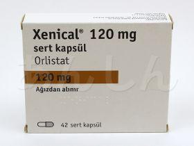 ゼニカル42錠|あんしん通販マート