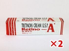 レチンAクリーム0.05%2箱セット|あんしん通販薬局