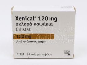 ゼニカル84錠|あんしん通販薬局
