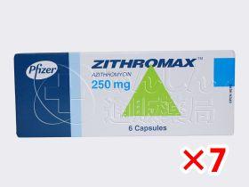 ジスロマック250mg7箱セット|あんしん通販薬局