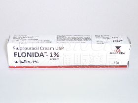 フロニダクリーム1%(ジェネリック5-FU軟膏)|あんしん通販薬局
