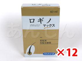 ロギノマックス7箱セット|あんしん通販マート
